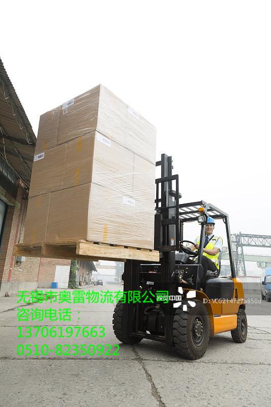苏州往返义乌物流13706197663回程车返程车如何计费