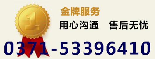 新郑博世壁挂炉售后服务官方厂家维修中心