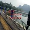 聊城桥梁不锈钢复合管护栏厂家
